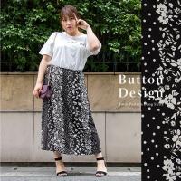 大きいサイズ レディース ボタンデザイン総柄ロングスカート|clette-online|02
