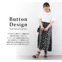 大きいサイズ レディース ボタンデザイン総柄ロングスカート|clette-online|03