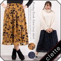 大きいサイズ レディース フロッキー花柄フレアロングスカート|clette-online