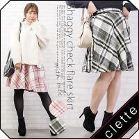 大きいサイズ レディース ベルト付シャギーチェックフレアスカート|clette-online