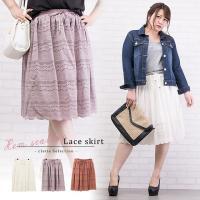 大きいサイズ レディース 裾スカラップレーススカート|clette-online|02