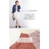 大きいサイズ レディース 裾スカラップレーススカート|clette-online|03