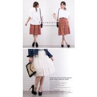 大きいサイズ レディース 裾スカラップレーススカート|clette-online|04