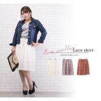 大きいサイズ レディース 裾スカラップレーススカート|clette-online|07
