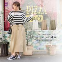 大きいサイズ レディース 配色ステッチフロント釦スカート clette-online 02