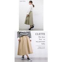 大きいサイズ レディース 配色ステッチフロント釦スカート clette-online 05