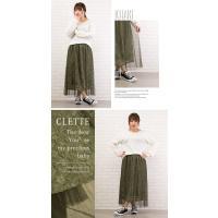 大きいサイズ レディース プリーツチュール重ねレースロングスカート clette-online 05