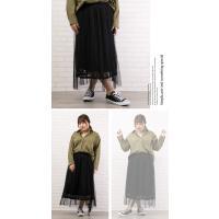 大きいサイズ レディース プリーツチュール重ねレースロングスカート clette-online 06