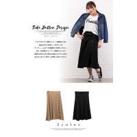 大きいサイズ レディース サイド釦デザインニットスカート clette-online 03
