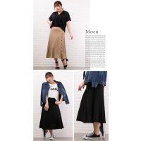 大きいサイズ レディース サイド釦デザインニットスカート clette-online 04