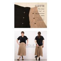 大きいサイズ レディース サイド釦デザインニットスカート clette-online 05