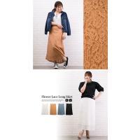 大きいサイズ レディース フラワーレースロングスカート|clette-online|07