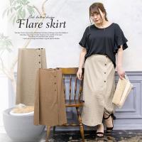大きいサイズ レディース サイドボタンデザインフレアスカート|clette-online|02