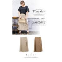 大きいサイズ レディース サイドボタンデザインフレアスカート|clette-online|03