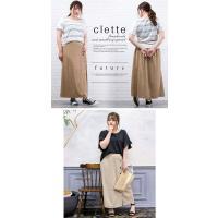 大きいサイズ レディース サイドボタンデザインフレアスカート|clette-online|06