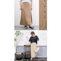 大きいサイズ レディース サイドボタンデザインフレアスカート|clette-online|07