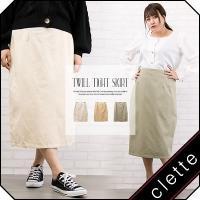 大きいサイズ レディース ツイルタイトスカート|clette-online