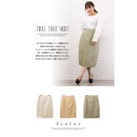 大きいサイズ レディース ツイルタイトスカート|clette-online|03
