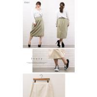 大きいサイズ レディース ツイルタイトスカート|clette-online|05