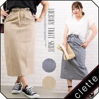 大きいサイズ レディース ヒッコリータイトスカート|clette-online
