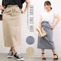 大きいサイズ レディース ヒッコリータイトスカート|clette-online|02