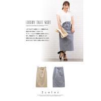 大きいサイズ レディース ヒッコリータイトスカート|clette-online|03