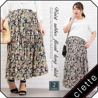 大きいサイズ レディース ウエストゴム花柄ロングスカート|clette-online