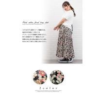 大きいサイズ レディース ウエストゴム花柄ロングスカート|clette-online|03