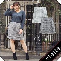 大きいサイズ レディース MIXツイード台形スカート|clette-online