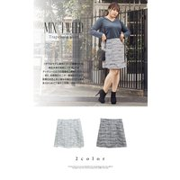 大きいサイズ レディース MIXツイード台形スカート|clette-online|03
