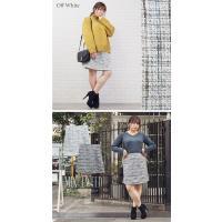 大きいサイズ レディース MIXツイード台形スカート|clette-online|07
