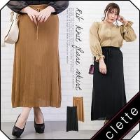 大きいサイズ レディース リブ編みニットフレアスカート|clette-online