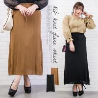 大きいサイズ レディース リブ編みニットフレアスカート|clette-online|02