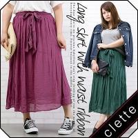大きいサイズ レディース ウエストリボン付ロングスカート|clette-online