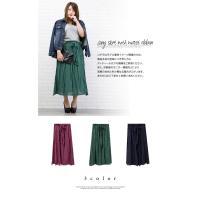 大きいサイズ レディース ウエストリボン付ロングスカート|clette-online|03