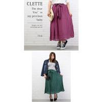 大きいサイズ レディース ウエストリボン付ロングスカート|clette-online|06