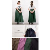 大きいサイズ レディース ウエストリボン付ロングフレアスカート clette-online 05