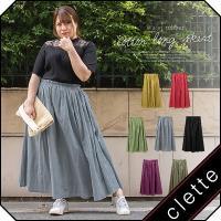 大きいサイズ レディース 【新色追加】ウエストゴムコットンロングスカート|clette-online