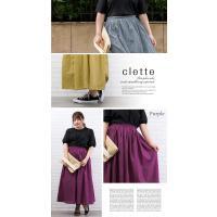 大きいサイズ レディース 【新色追加】ウエストゴムコットンロングスカート|clette-online|08