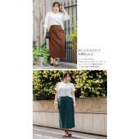 大きいサイズ レディース cletteオリジナル★サイドボタンナロースカート|clette-online|06