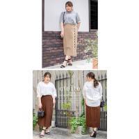 大きいサイズ レディース cletteオリジナル★サイドボタンナロースカート|clette-online|07