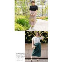 大きいサイズ レディース cletteオリジナル★サイドボタンナロースカート|clette-online|08