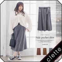大きいサイズ レディース cletteオリジナル☆ベルト付サイドポケットスカート|clette-online