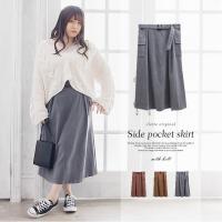 大きいサイズ レディース cletteオリジナル☆ベルト付サイドポケットスカート|clette-online|02