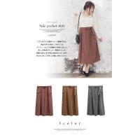 大きいサイズ レディース cletteオリジナル☆ベルト付サイドポケットスカート|clette-online|03