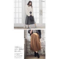 大きいサイズ レディース cletteオリジナル☆ベルト付サイドポケットスカート|clette-online|04