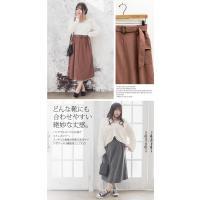 大きいサイズ レディース cletteオリジナル☆ベルト付サイドポケットスカート|clette-online|05