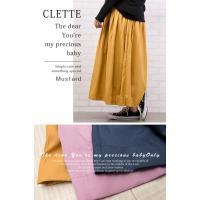 大きいサイズ レディース ウエストゴムギャザーロングスカート|clette-online|07