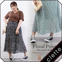 大きいサイズ レディース 花柄マーメイドスカート clette-online