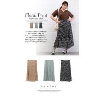 大きいサイズ レディース 花柄マーメイドスカート clette-online 03